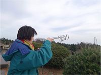 2016年末堂平-5.jpg